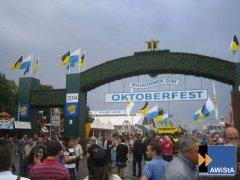 Oktoberfest_2014_0010.jpg